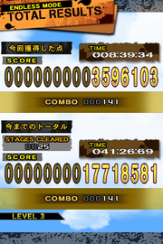 """[iPhone] """"DDR-S""""遊びつくし 03-05"""
