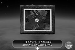 iPhone迷走随時【20090309-10版】