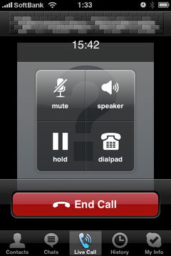 [iPhone] 純正Skype来ました!