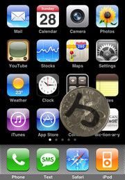 iPhone Ds App日記【20090312-13】