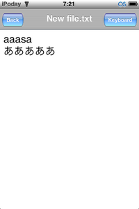 iPhoneニュース 【0807005-06版】