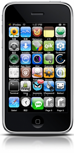 iPhone迷走随時【20090215版】