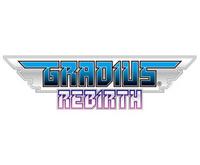 Wii版Gradiusキター