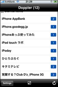 iPhone迷走随時【20090216-17版】
