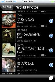 iPhone迷走随時【20090228-0301版】