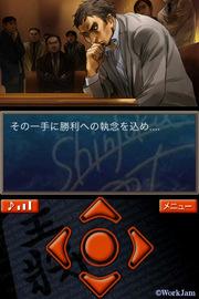 iPhone Ds App日記【20090301】