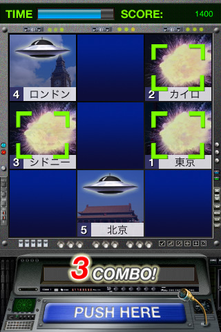 iPhone JP App日記【20090111-12版】