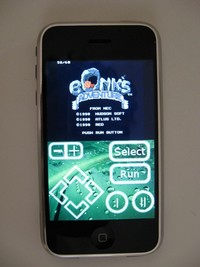 ipod touchにPC-ENGINE emu