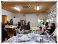 第16回 HK友の会