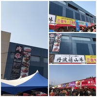 西脇 肉祭り