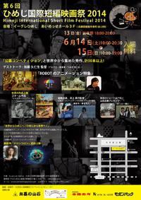 ★スタッフセレクション入選作品発表★