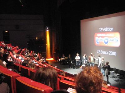 超ベリーショート映画祭