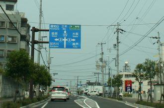 林崎松江海岸、西新町方面からご来店するお客様