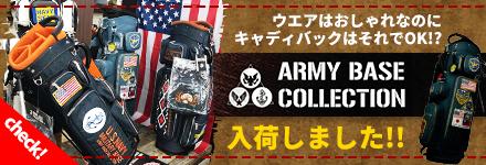 ARMY1707