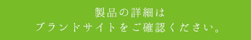 GBB EPIC STAR ドライバー2/17(金)発売開始!