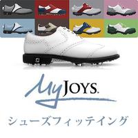 Myjoys(マイジョイズ)シューズフィッティング、開催