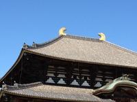 東大寺の鴟尾(しび)…火除けのまじない