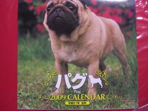 パグ・カレンダー