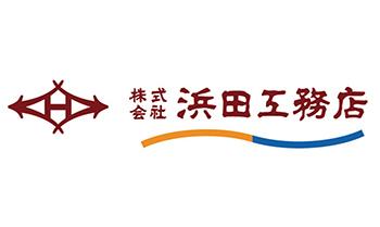 株式会社浜田工務店