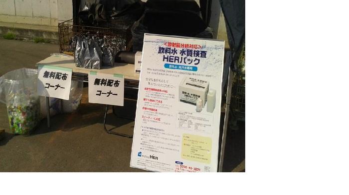 姫路環境開発 エコレンガフェスタ