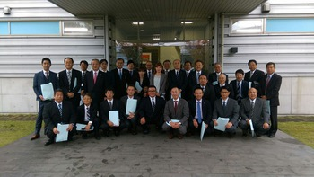 三重県環境整備事業協同組合 会社見学
