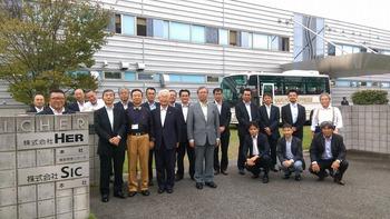 神戸経済同友会の皆様が来社されました