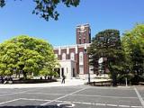 幻の「京都大学姫路分校」