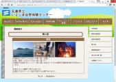 東京から姫路の無人島にやってきた小学生
