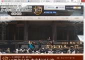 世界的バイオリン奏者の公演を東京でも