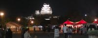 日伊国交回復150周年。姫路でイタリアンのグルメ祭