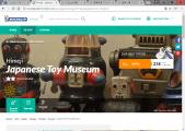 姫路の日本玩具博物館がミシュラン2つ星