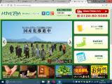 外食大手・モンテローザが、姫路農場開設。国内農業生産事業を拡大