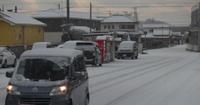 滅多にない、積雪の姫路2017