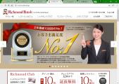 付加価値型・人気ビジネスホテルが姫路に進出