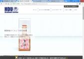 姫路城の桜から見つけた酵母をつかったお酒