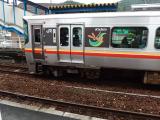 増便で53%増の播磨高岡駅