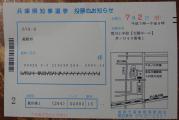 県知事選2017