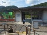 兵庫県にあるのに「備前」福河駅という理由