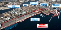 明日の姫路港を創ろう。兵庫県がアイデアを募集