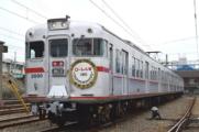 山陽電鉄3000号、引退イベント