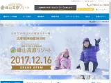 国内14年ぶりの新設スキー場。播磨に今月オープン