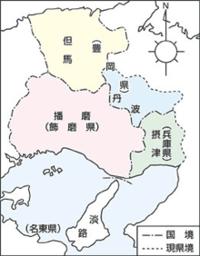 5つのキャラを持つ、世にも不思議な兵庫県