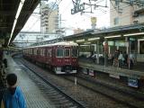 関空・ミナミ中心で動く、大阪の交通網