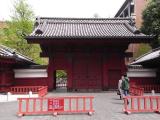 地方から東京の大学に人が来ない