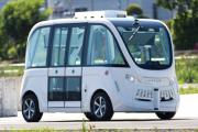 今月、スプリング8に自動運転バスが走る