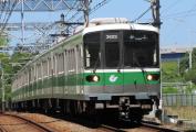 鉄道運行情報