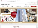 「顧客満足度」1位ホテル。県内初、姫路にオープン