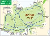 高速道路で姫路に来る、とっておきの方法