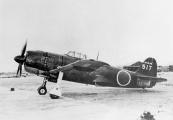 旧海軍航空隊で繋がる、九州と播磨