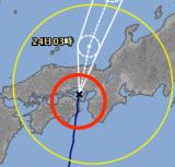 台風が姫路に再上陸